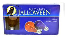 Picture of Halloween Party Lights 4ct