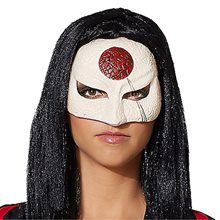Picture of Suicide Squad Katana Mask