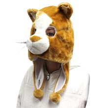Picture of Cat Plush Mask