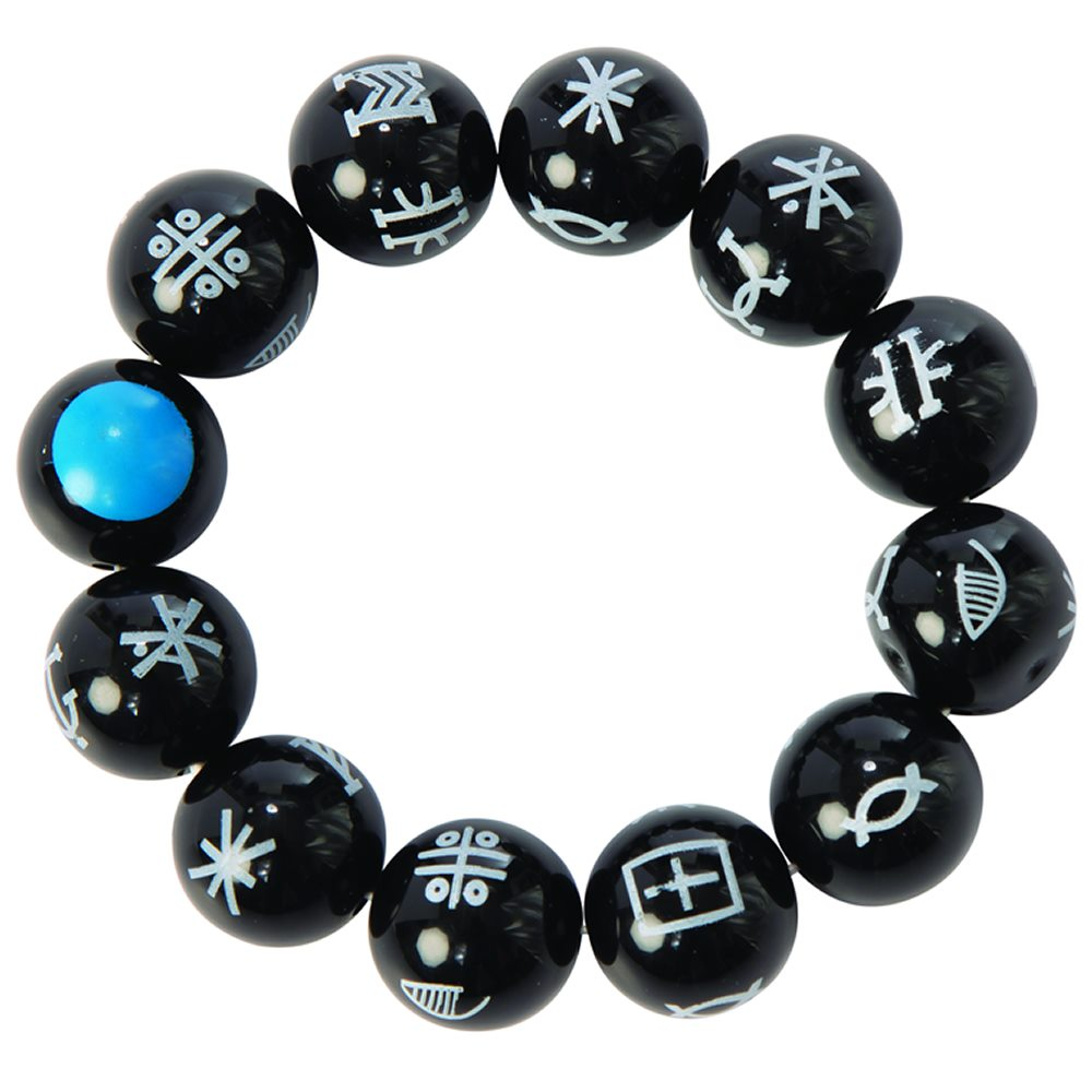 Picture of Black Panther Kimoyo Bead Bracelet