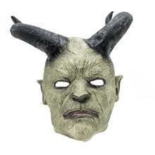 Picture of Brown Horned Latex Mask